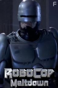 Робокоп возвращается