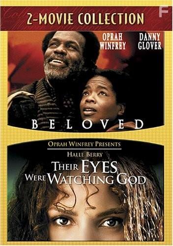their eyes were watching god movie essay