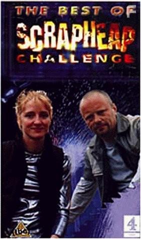 «Мозголомы: Насилие Над Наукой» — 2003 - 2008
