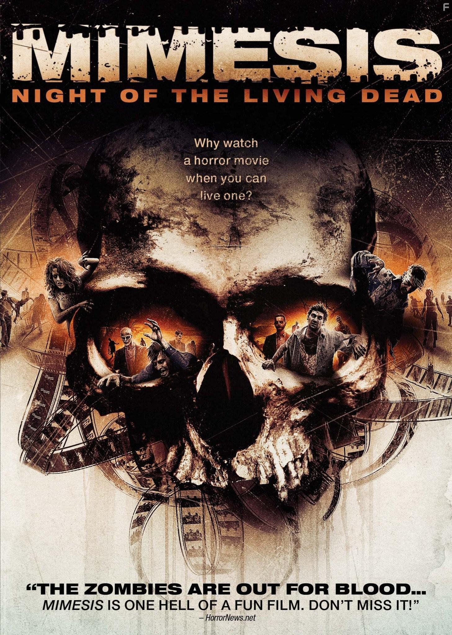 Ночь живых мертвецов скачать книгу