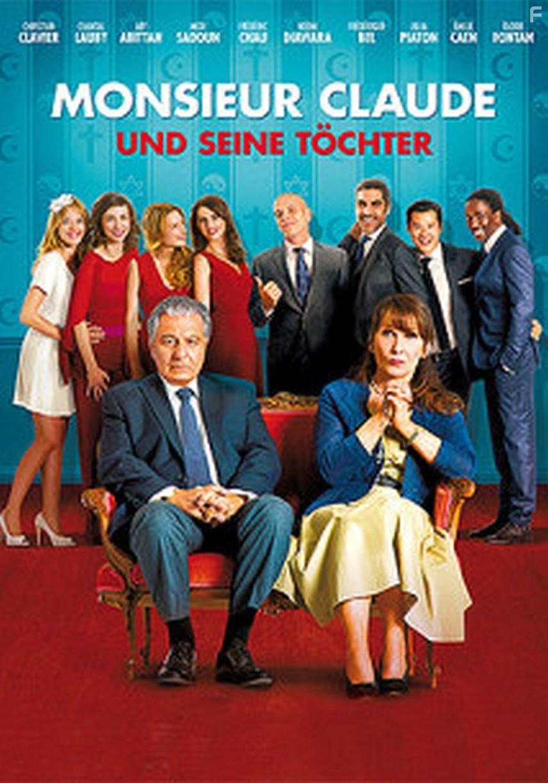 Французская комедия про свадьбу 4 дочерей которые 52