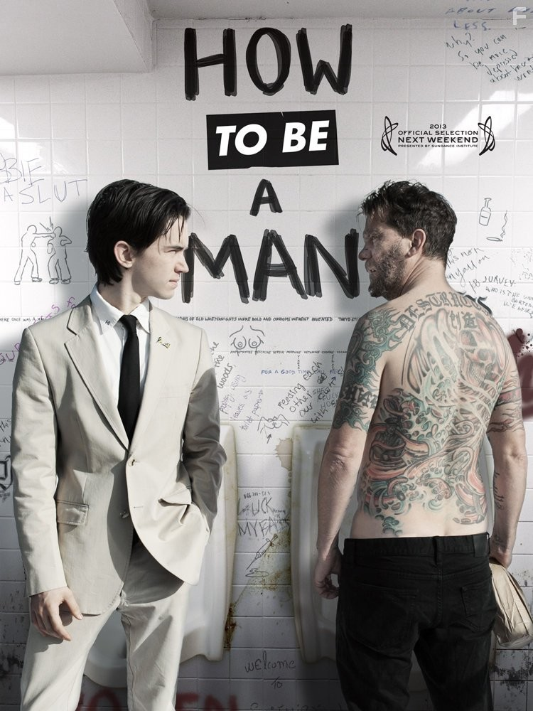 Фильм как быть мужиком