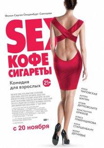 Русские фильмы, которые достойны просмотра