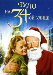 Новогодние детские фильмы