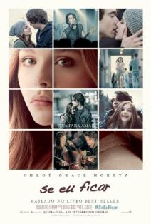 Фильмы, которые заставляют вас пустить слезу