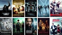 рейтинговые фильмы