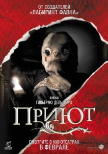 Фильмы ужасов не для ночного просмотра