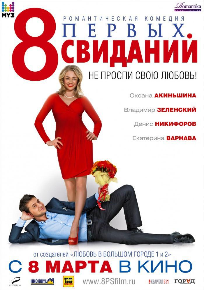 Русские фильмы 2016 года смотреть онлайн