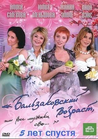 Актеры российского кино, актрисы, артисты России, русские ...
