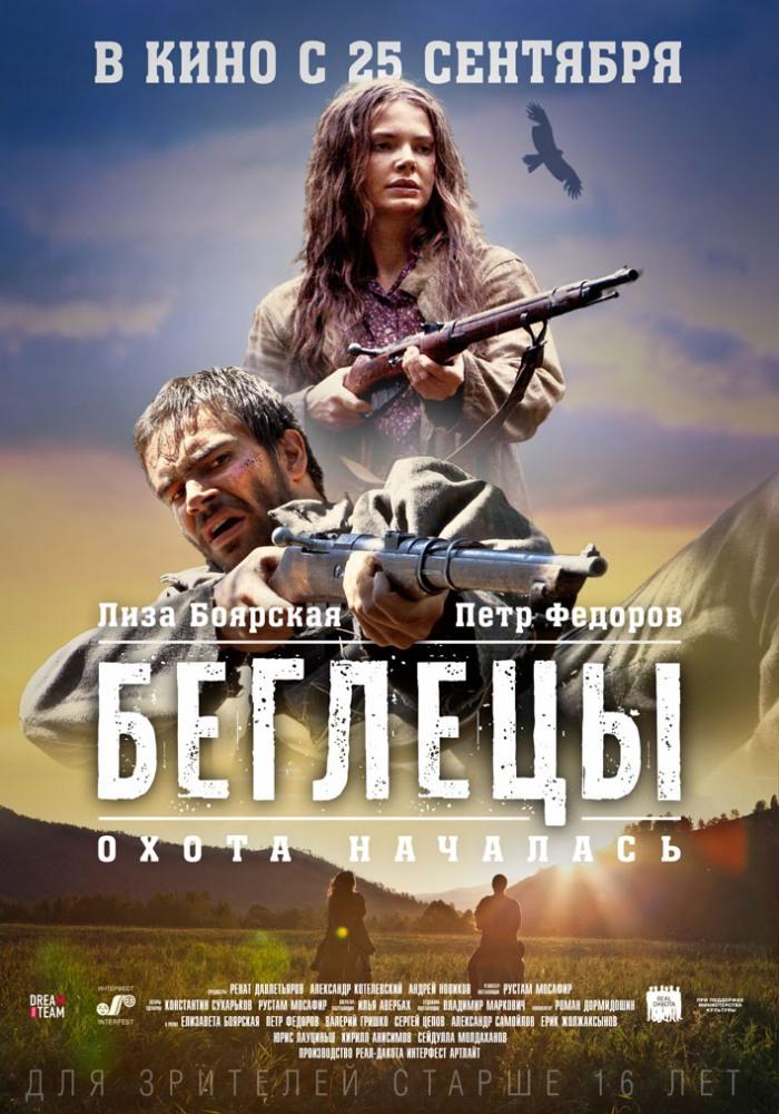 Смотреть фильмы онлайн приключенческие скрытая камера россия