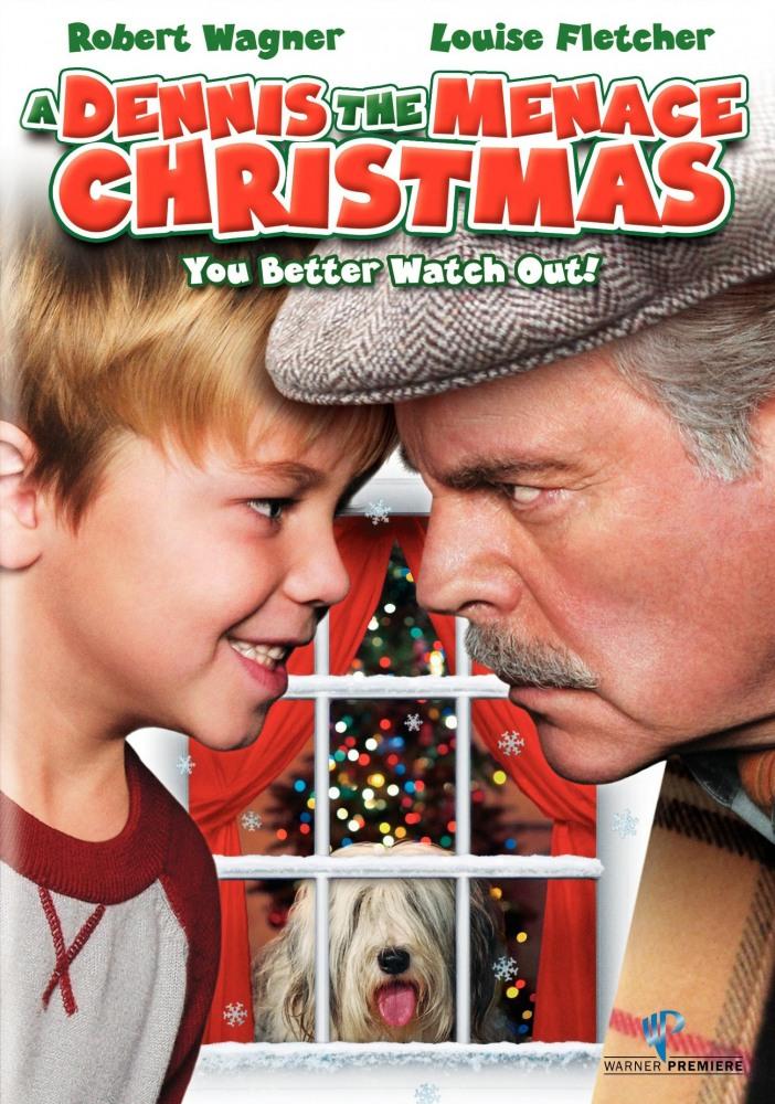 Подарок к рождеству 1997