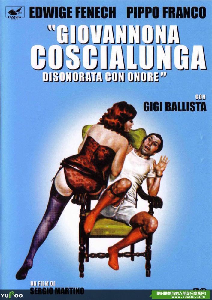 Скачать фильмы бесплатно через торрент женщины с широкими бедрами фото 801-202