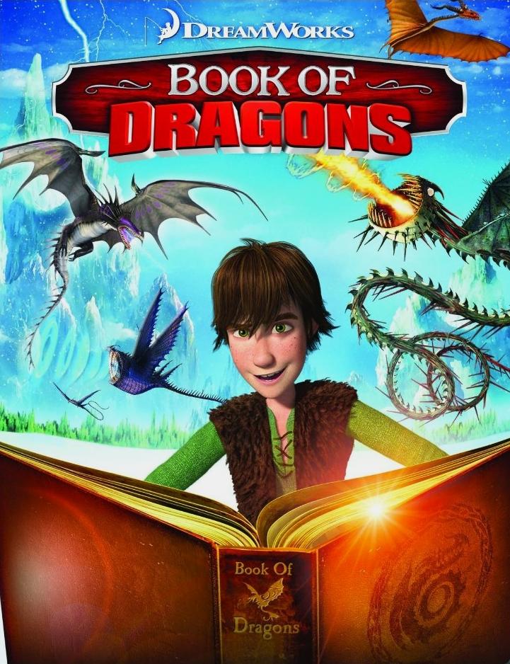 Скачать книги про эльфов и драконов