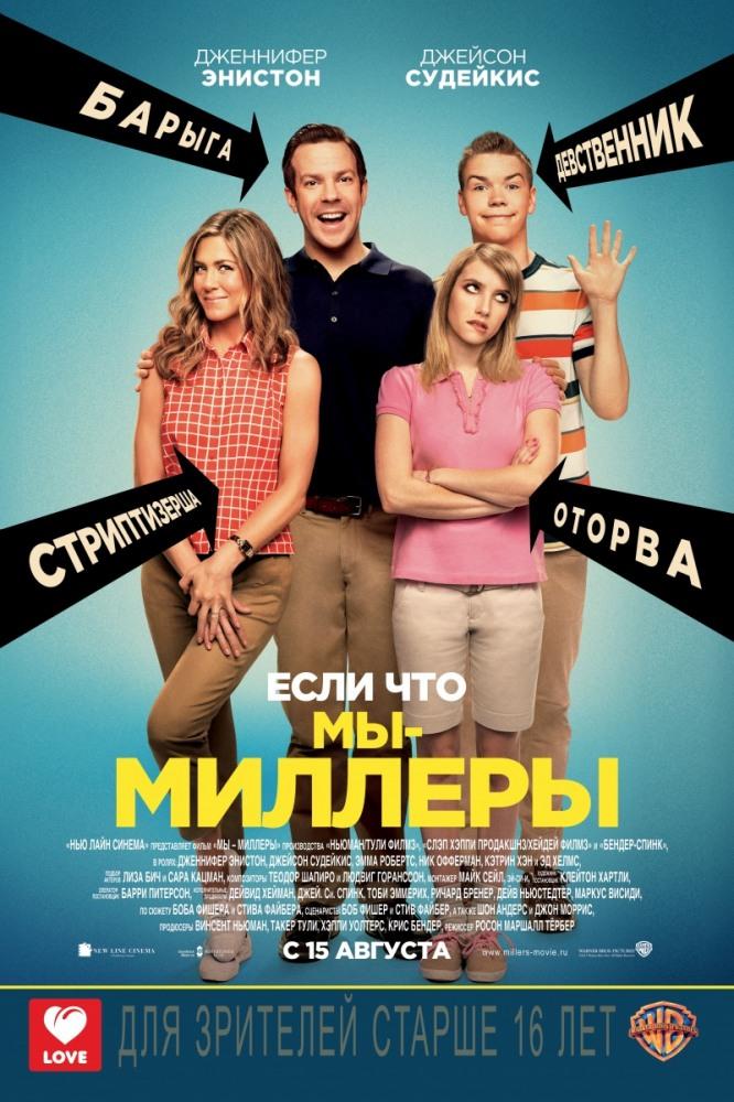Фильм с переводом на русский язык крупные девушки сексуальны 2 онлайн