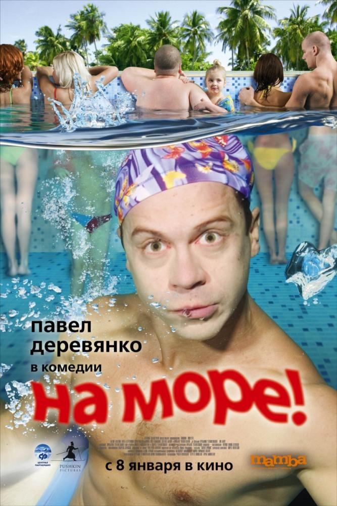страница, Казань, русские комедии смотрет онлайн Патриарх