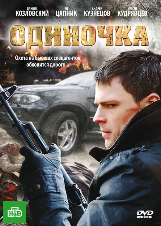 Русские боевики смотреть онлайн бесплатно.