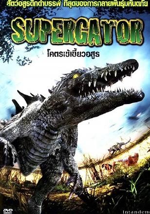 Охота на динозавра (2018) HD