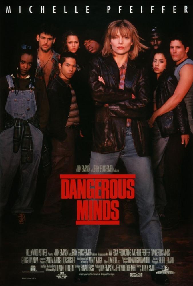 Реальные пары секс в опасных местах 1995 фильмы онлайн