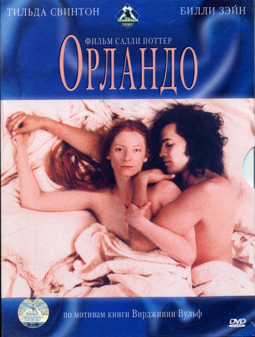 Порно фильмы онлайн бесплатные