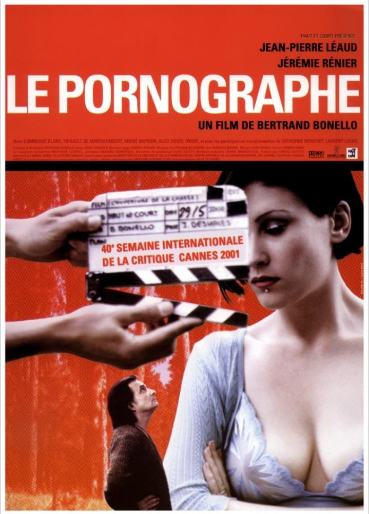 Порнограф я секс