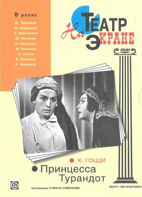 Смотреть русские отечественные фильмы онлайн бесплатно