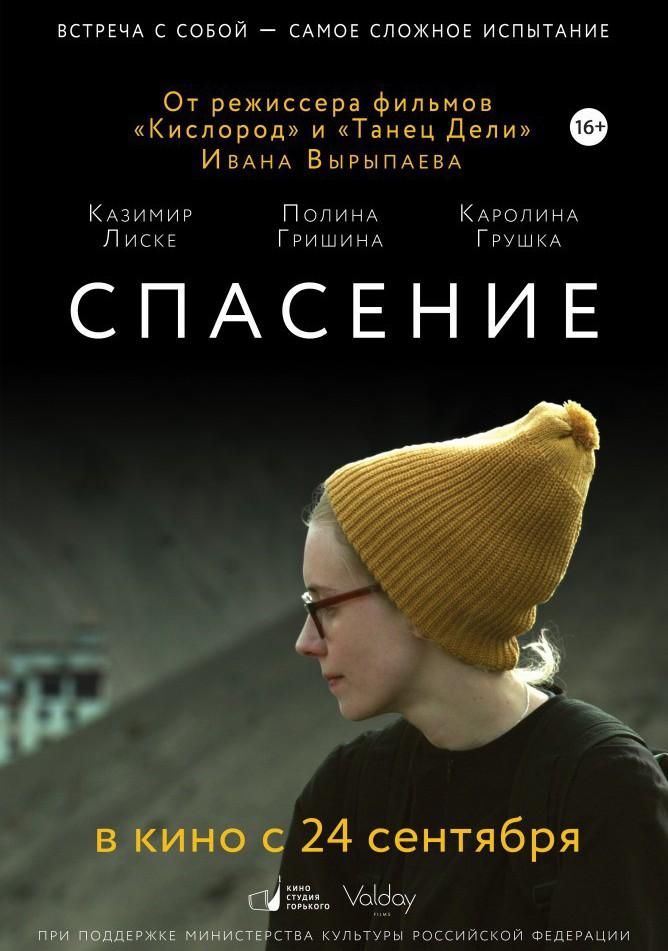 Русский фильм видео всех категорий смотреть онлайн или