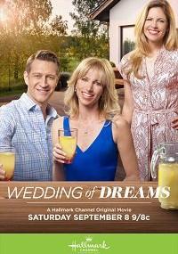 Свадьба мечты (2018) HD 720