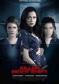 Убийца с ночной смены (2018) HD