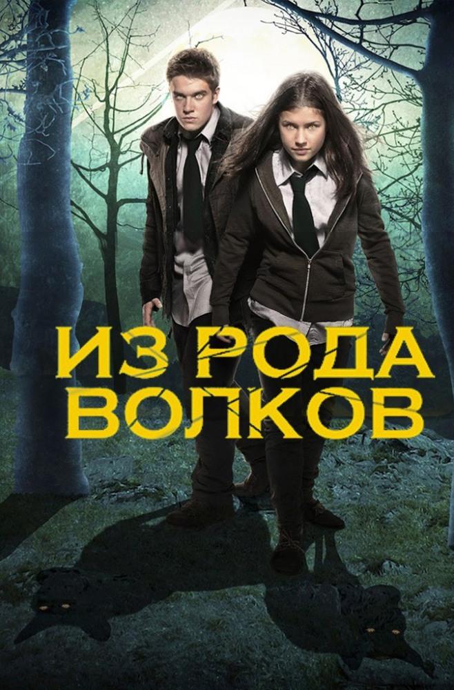 Vo vo-production волчонок 5 сезон скачать торрент.