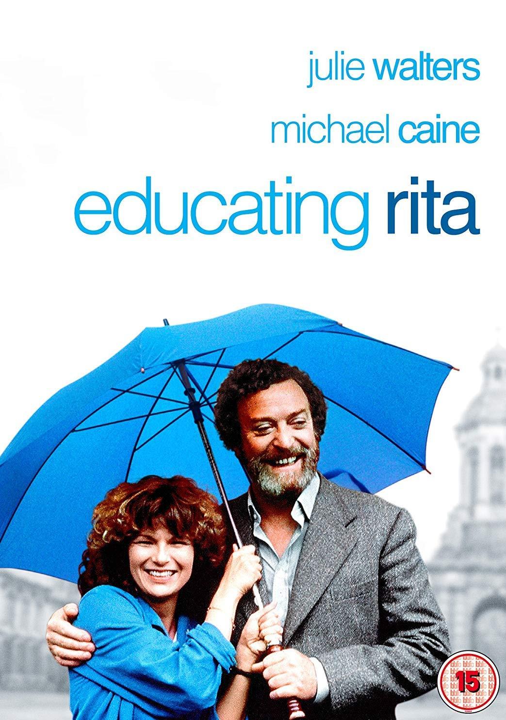 Английское воспитание фильм 1983