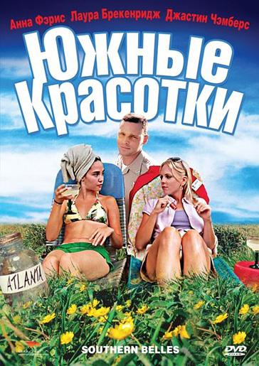Русские трейлеры 2015  2016 года смотреть онлайн