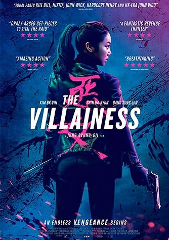 Villainess Злодейка 20