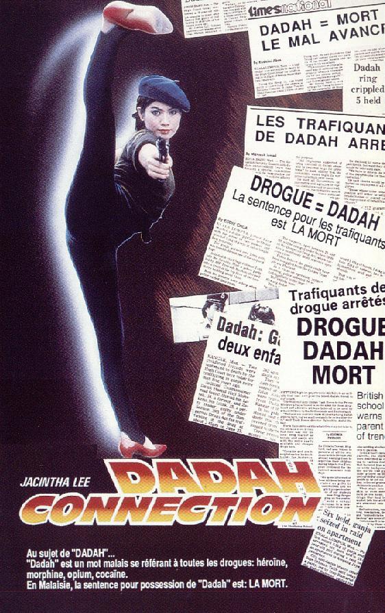 Кадры из фильма «Горец 2: Оживление» / 1990
