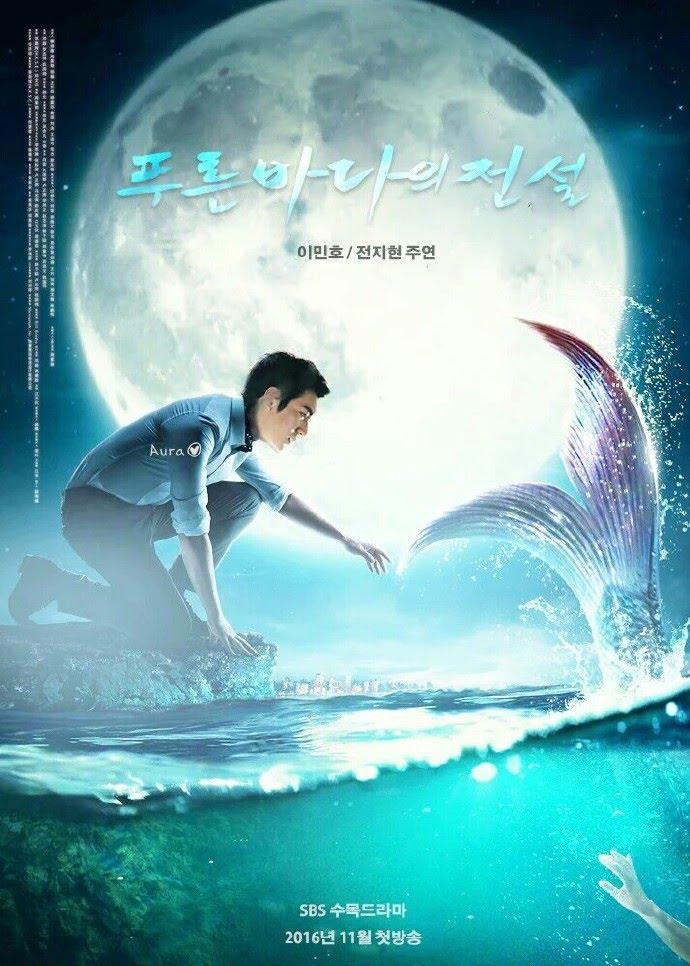 Сериал Легенда синего моря - смотреть онлайн