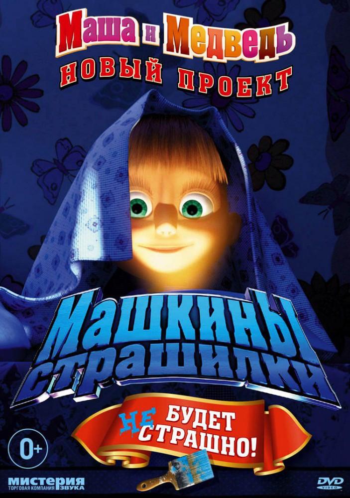 смотреть русские мелодрамы очень интересные