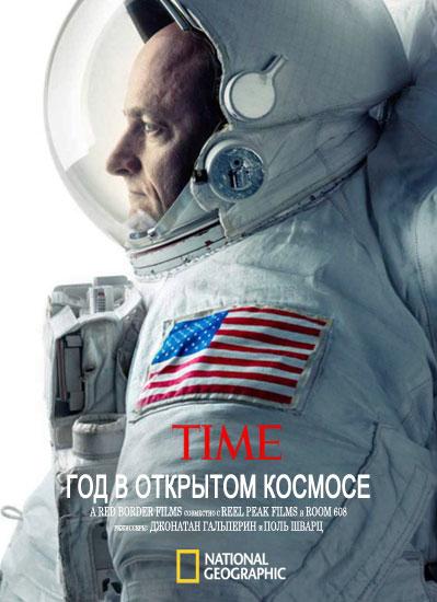 Дурак фильм 2014 смотреть онлайн