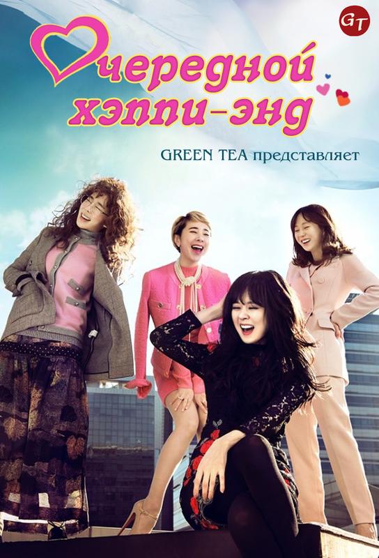 Корейские фильмы сериалы дорамы смотреть онлайн с