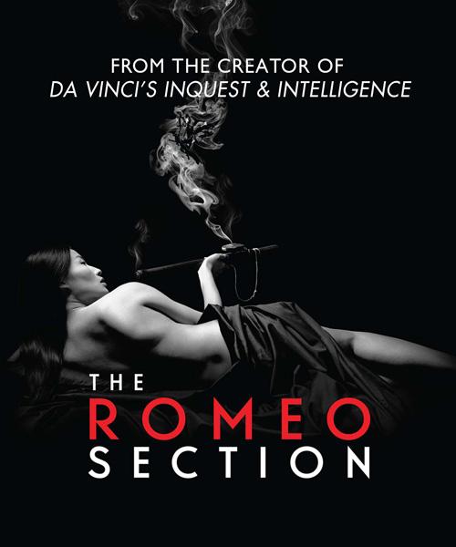 Сериал Отдел Ромео - смотреть онлайн