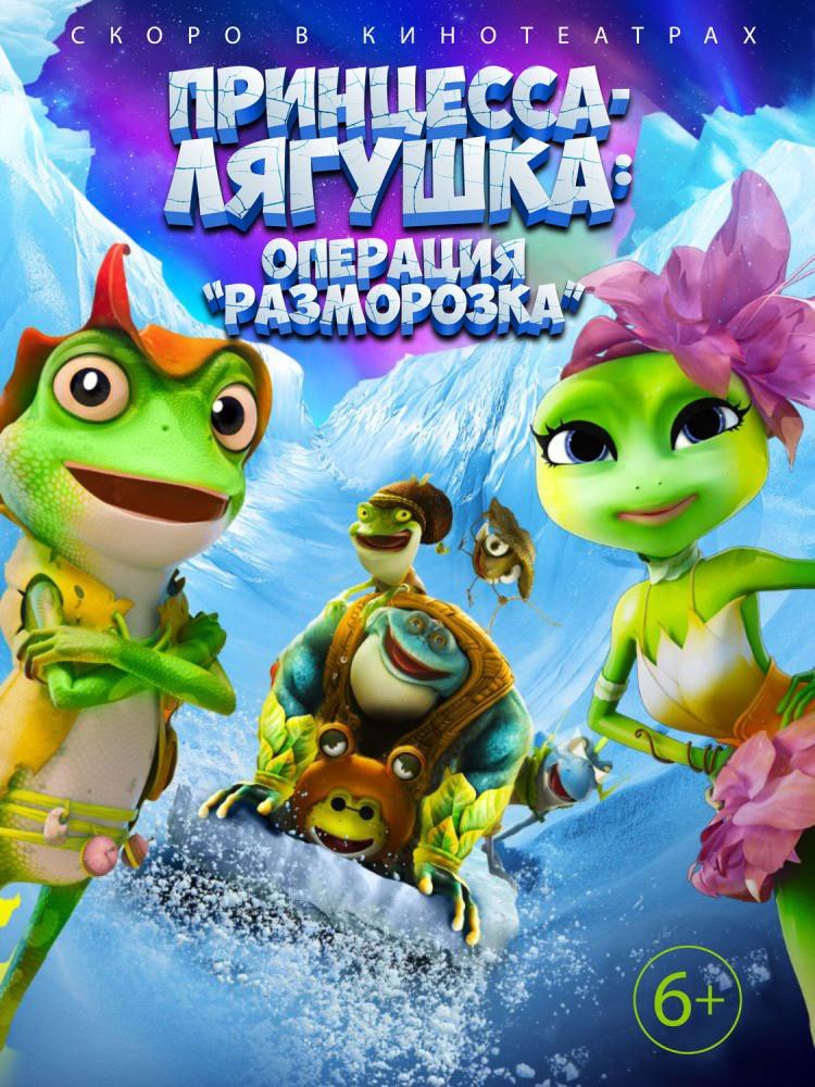 Интересные фильмы для детей 10 - 11 лет