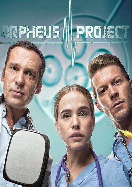 Проект «Орфей» 1 сезон 12 серия