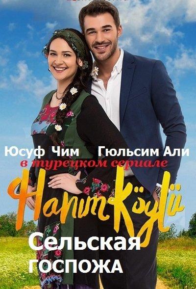 russkaya-kudryavaya-trahaetsya