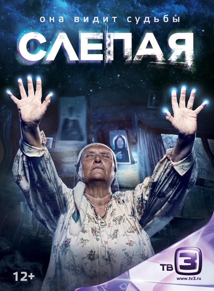 смотреть сериал медсестра 2016 все серии на ютубе