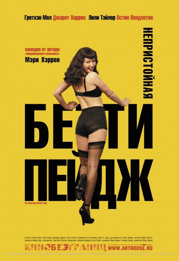 Фильмы про секс  hdkinoklubcom