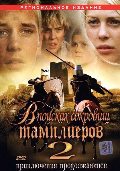 Терпи мое сердце турецкий сериал на русском языке все