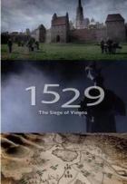 1529 год - Осада Вены