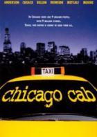 Адское такси