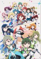 Академия боевых девочек