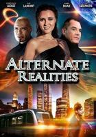 Альтернативные реальности