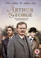 Артур и Джордж