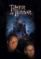 Башня ужаса, 1997